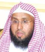 الشيخ محمد السبر